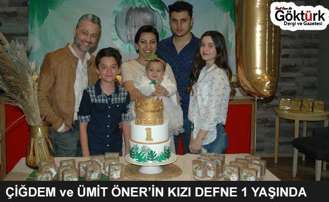 ÜMİT&ÇİĞDEM ÖNER'İN KIZLARI DEFNE 1 YAŞINDA