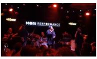 Bendeniz Mori Performance konseri