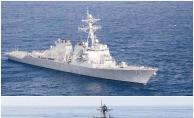 ABD gemileri Karadeniz'e geçmeyecek